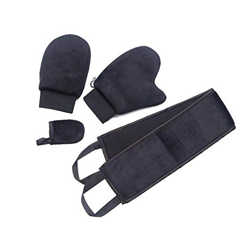 欠点すべき肘SUPVOX 4ピース化粧落とし手袋こすり手袋顔面クリーニングタオル布スパミットソフト洗浄ツール