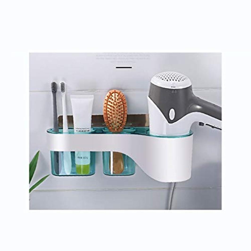 チップ追い付くヒューバートハドソンタオル掛け棚浴室の棚 シャワーラックバスルーム棚ウォールがパンチフリーのヘアドライヤーは、家庭用ラックマウントヘアドライヤーストレージラック浴室多機能ヘアドライヤーラックをウォールマウント -PING-0812 (Color : Blue)