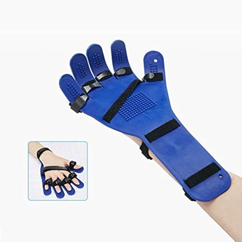 トランクライブラリ吐くチャンス指矯正器具 指の訓練装置 指の添え木指板 手指用ストレッチボード 調節可能 フィンガー 左右手通用 脳卒中片麻痺患者 手首リハビリテーション訓練装置 強化版 (Size : A)