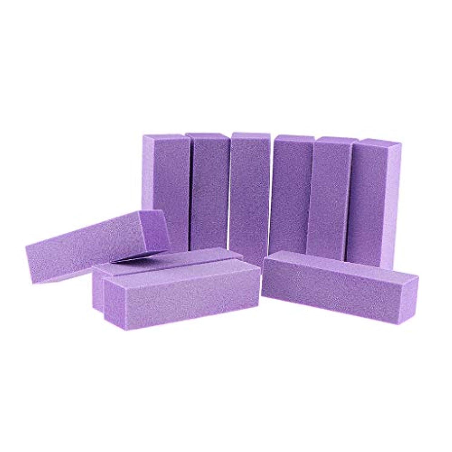 宣言する皿ペルソナ10PCSネイルアートケアバッファーバフ研磨サンディングブロックファイルグリットアクリルマニキュアツール-プロフェッショナルサロン使用または家庭用 - 紫