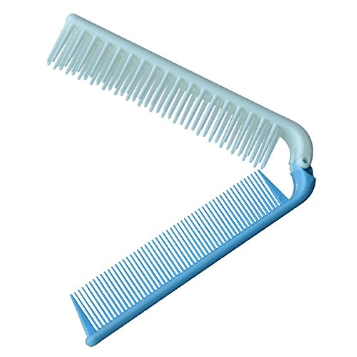給料資産野心CUHAWUDBA 旅行スカイブルー粗い歯の折りたたみデュアルヘアブラシ ポケットくし 7.4