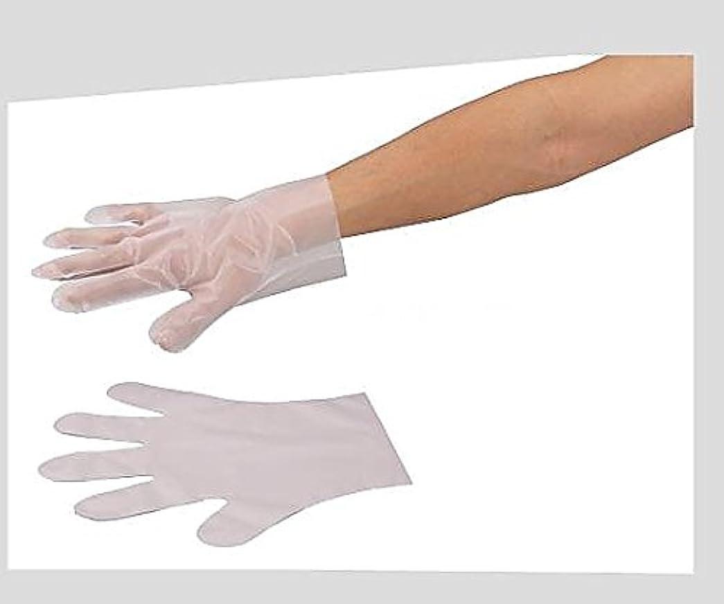 遊びます勇敢なジョガーアズワン6-896-02サニメント手袋(PE厚手タイプ)エンボス付M100枚入