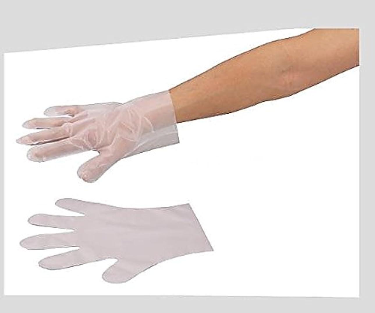 ペルセウスマイクフラップアズワン6-896-03サニメント手袋(PE厚手タイプ)エンボス付S100枚入