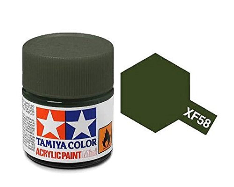 XF58 MIN Olive Green - 10ml jar of Tamiya Color Mini Acrylic Paint