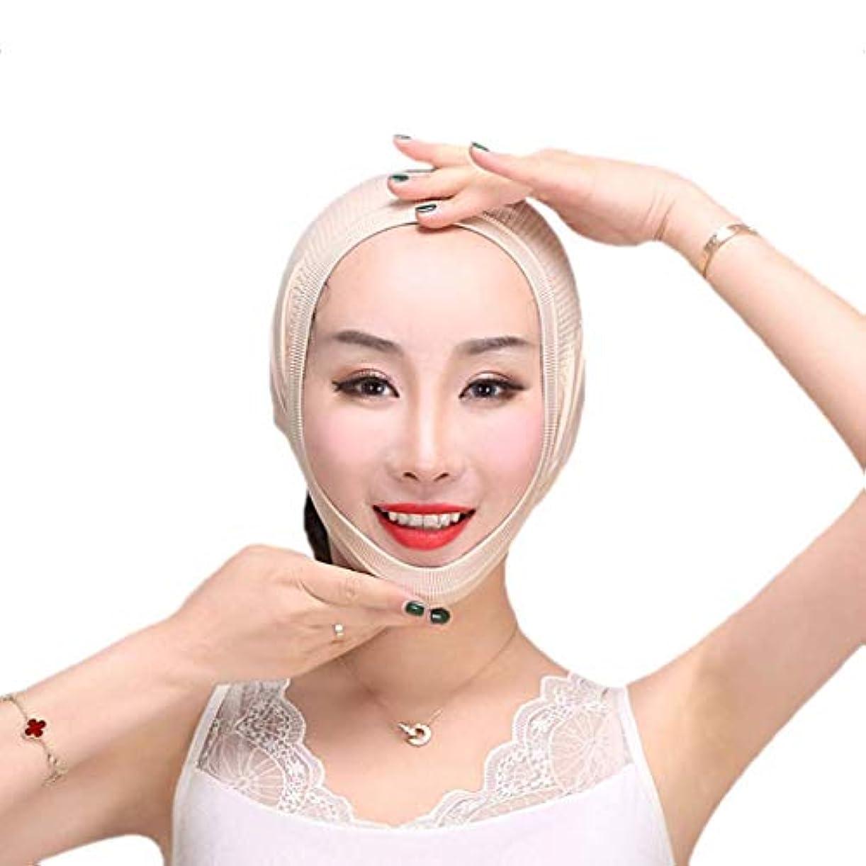 経済的木材慎重フェイスリフトマスク、フェイススリミングマスク、チンストラップ、フェイスマッサージ、フェイシャル減量マスク、チンリフティングベルト(ワンサイズ)