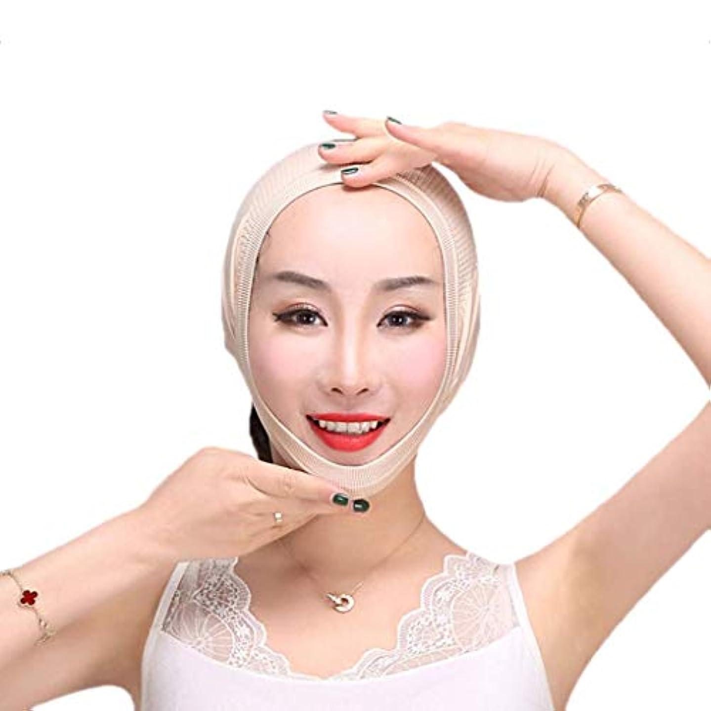 にんじん中古鼓舞するフェイスリフトマスク、フェイススリミングマスク、チンストラップ、フェイスマッサージ、フェイシャル減量マスク、チンリフティングベルト(ワンサイズ)