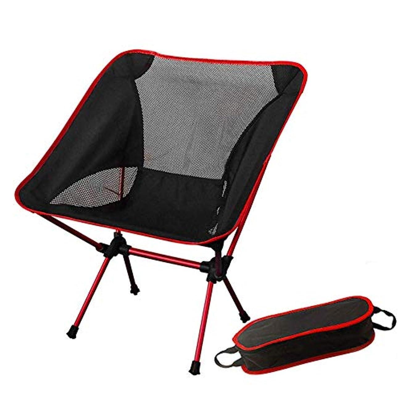 ハリケーン信条チキン屋外ポータブル折りたたみ椅子釣りキャンプバーベキュースツール折りたたみ拡張ハイキングシートガーデン超軽量オフィスホーム家具