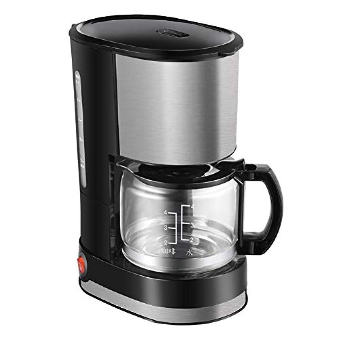 戦闘収入ブレーキコーヒーグラインダー モカ ヘブリーコーヒーメーカーフィルター、自動ドリップガラスコーヒーポットステンレス鋼家庭用絶縁アメリカのコーヒーマシン