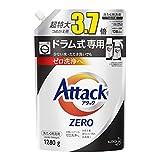 【大容量】アタック ZERO(ゼロ) 洗濯洗剤 液体 ドラム式専用 詰め替え 1280g (約3.7倍分)