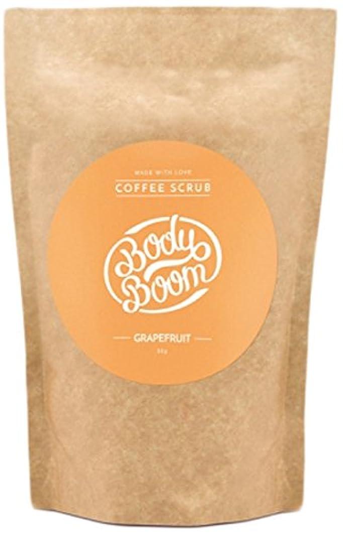 目立つヶ月目適応コーヒースクラブ Body Boom ボディブーム グレープフルーツ 30g