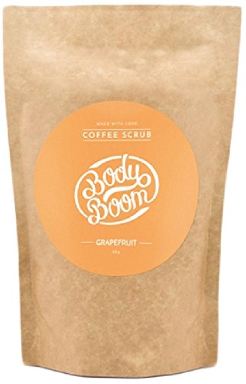不条理忌まわしい鳥コーヒースクラブ Body Boom ボディブーム グレープフルーツ 30g