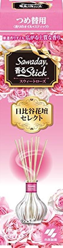 バッジフルートフルートサワデー香るスティック日比谷花壇セレクト 消臭芳香剤 詰め替え用 スウィートローズ 70ml