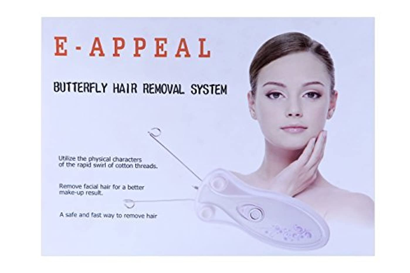 パンフレット公然と干渉Butterfly Hair Removal System. High Quality Thread machine for Facial and body hair removal. [並行輸入品]
