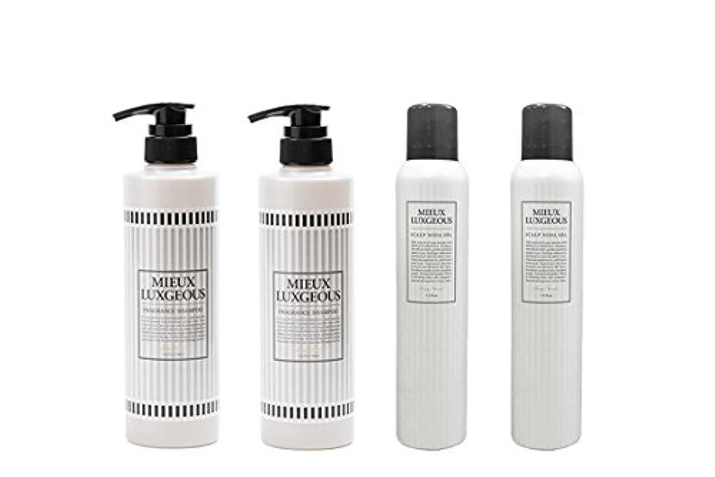 連続的沈黙過半数MIEUX LUXGEOUS シャンプー2種セット(Shampoo & SODA SPA R)