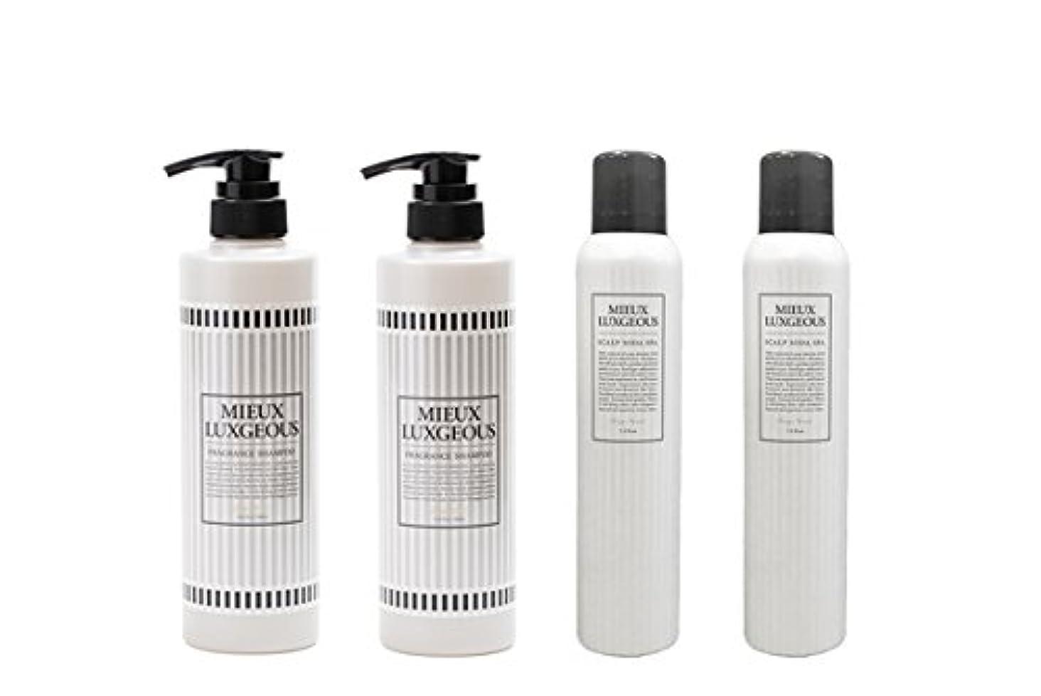 一流カストディアン敵意MIEUX LUXGEOUS シャンプー2種セット(Shampoo & SODA SPA R)