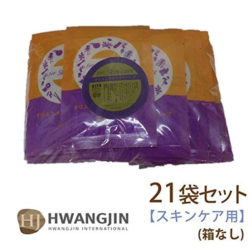 ポスター第一回ファンジン黄土 座浴剤 21袋 箱無し 正規品 (皮膚美容用 21袋)