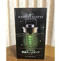 モンスターハンター ワールド 導蟲ルームランプ カプコン限定