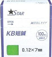 ファロス KB短鍼 ディスポ鍼 15mm - 0番 (0.14mm) 100本入