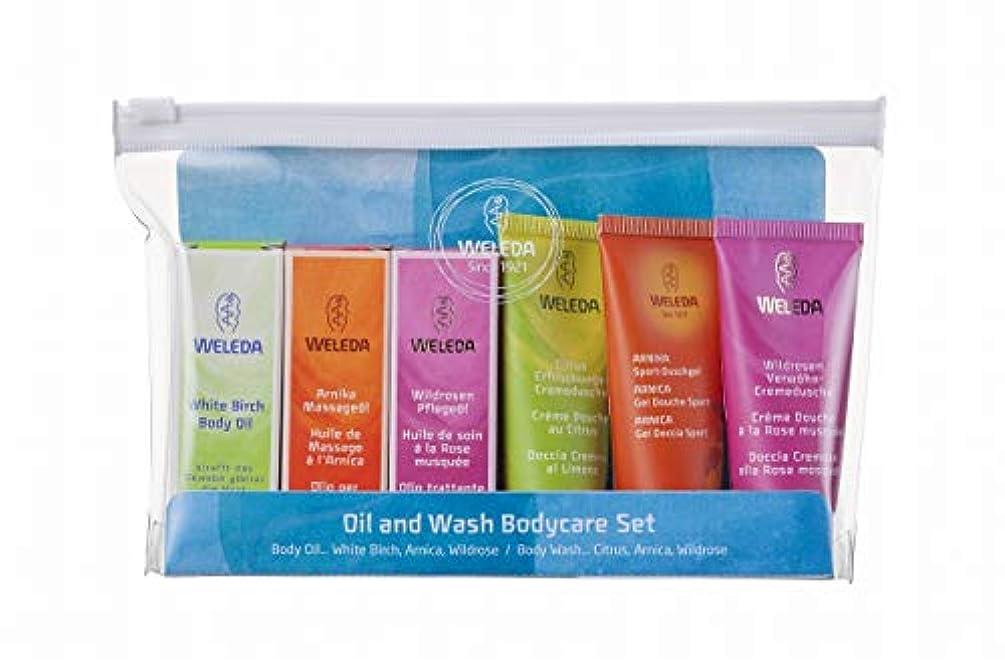 マネージャー洗うベックスWELEDA(ヴェレダ) オイル&ウォッシュ ボディケアセット