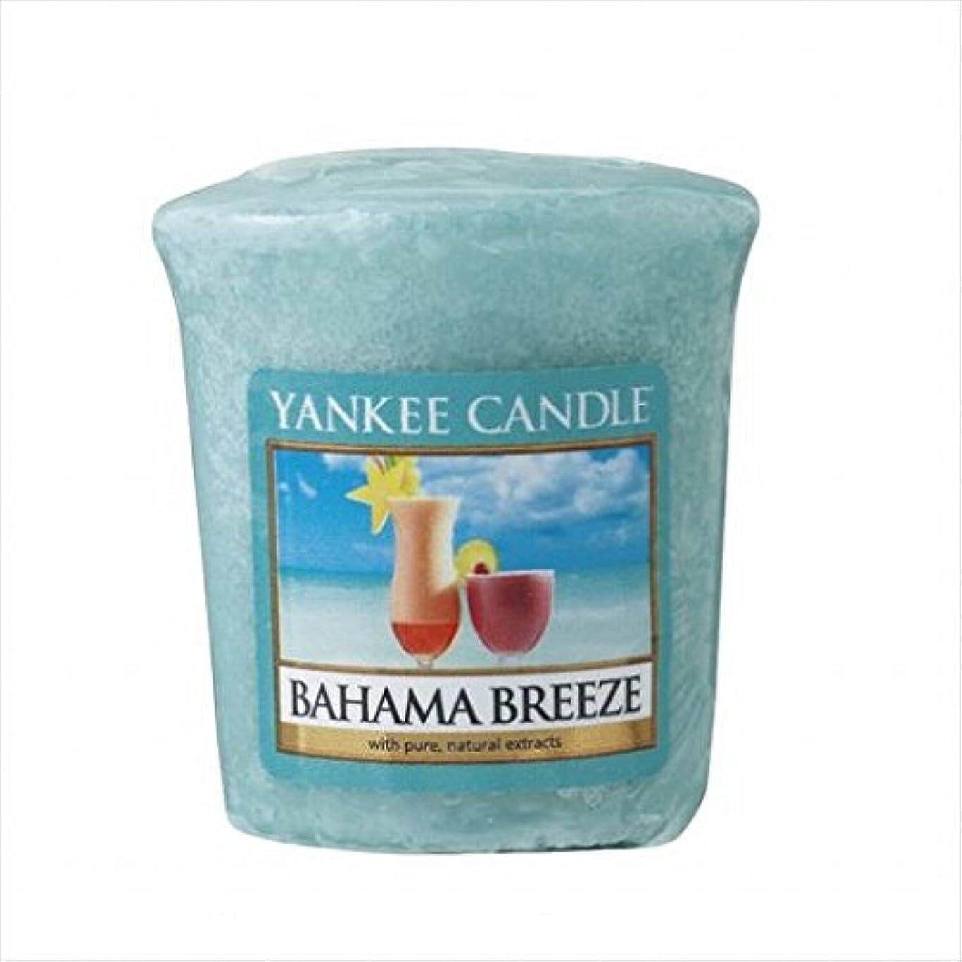 明快祭り襟カメヤマキャンドル(kameyama candle) YANKEE CANDLE サンプラー 「 バハマブリーズ 」6個セット