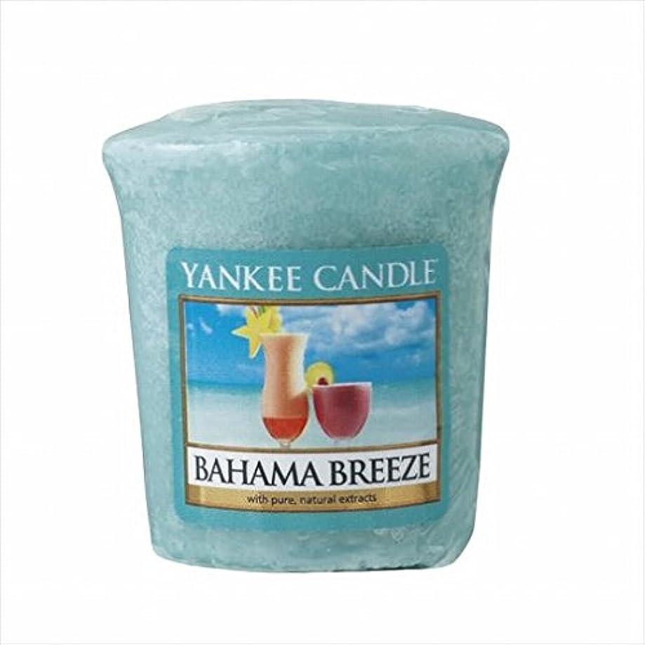 マイクロプロセッサテセウス一定カメヤマキャンドル(kameyama candle) YANKEE CANDLE サンプラー 「 バハマブリーズ 」6個セット