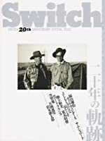 Switch (Switch 20th anniversary special issue)