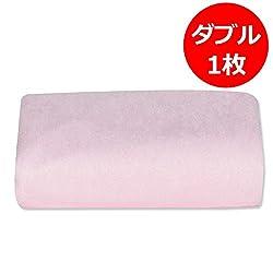 Kerätä 防水 おねしょシーツ ダブル 150×200cm パイル生地で朝まで快適 選べる3色 (ピンク)