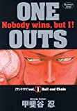 ONE OUTS / 甲斐谷 忍