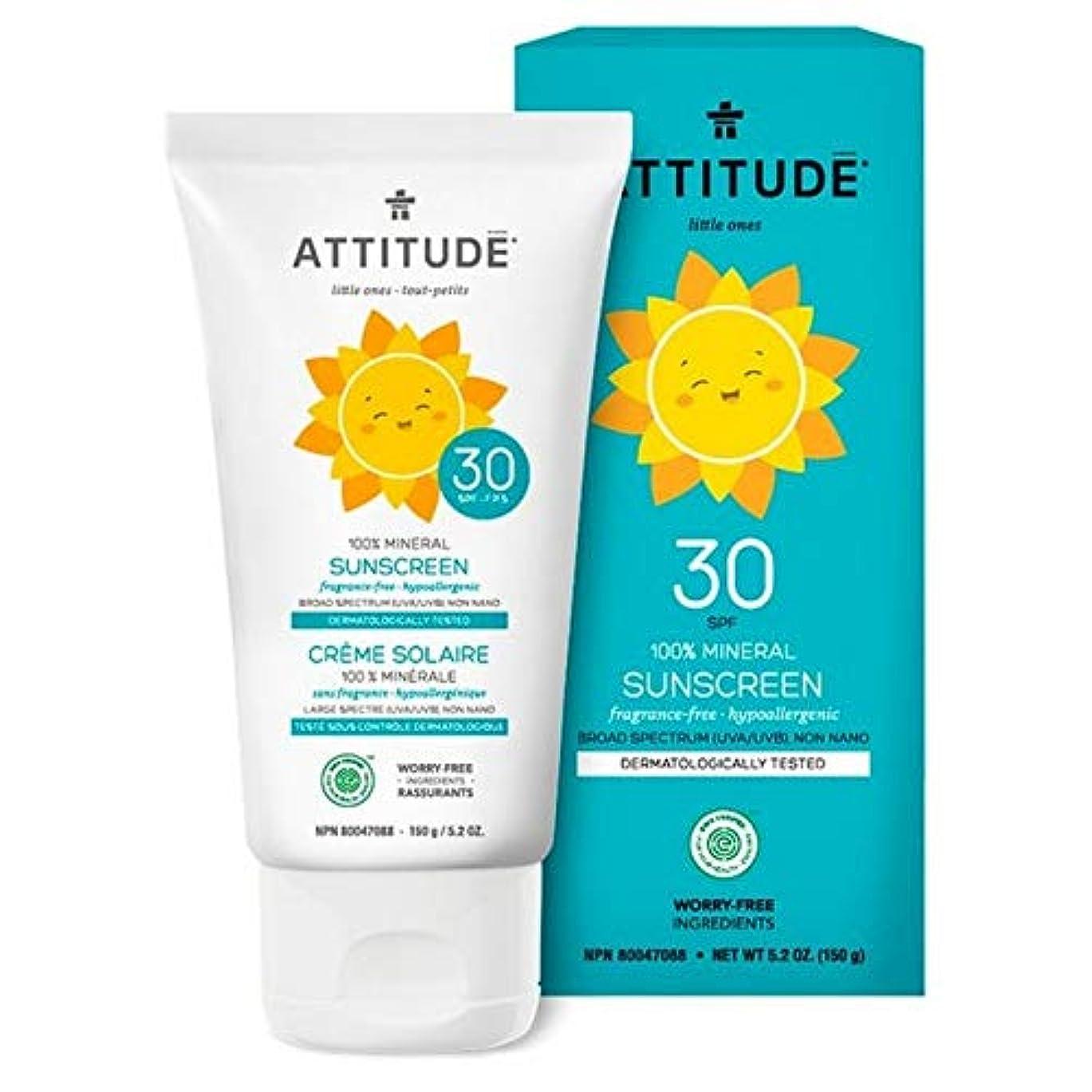 遺跡くぼみ見捨てる[Attitude ] 態度家族日焼け止めSpf 30 150グラム - Attitude Family Sunscreen SPF 30 150g [並行輸入品]