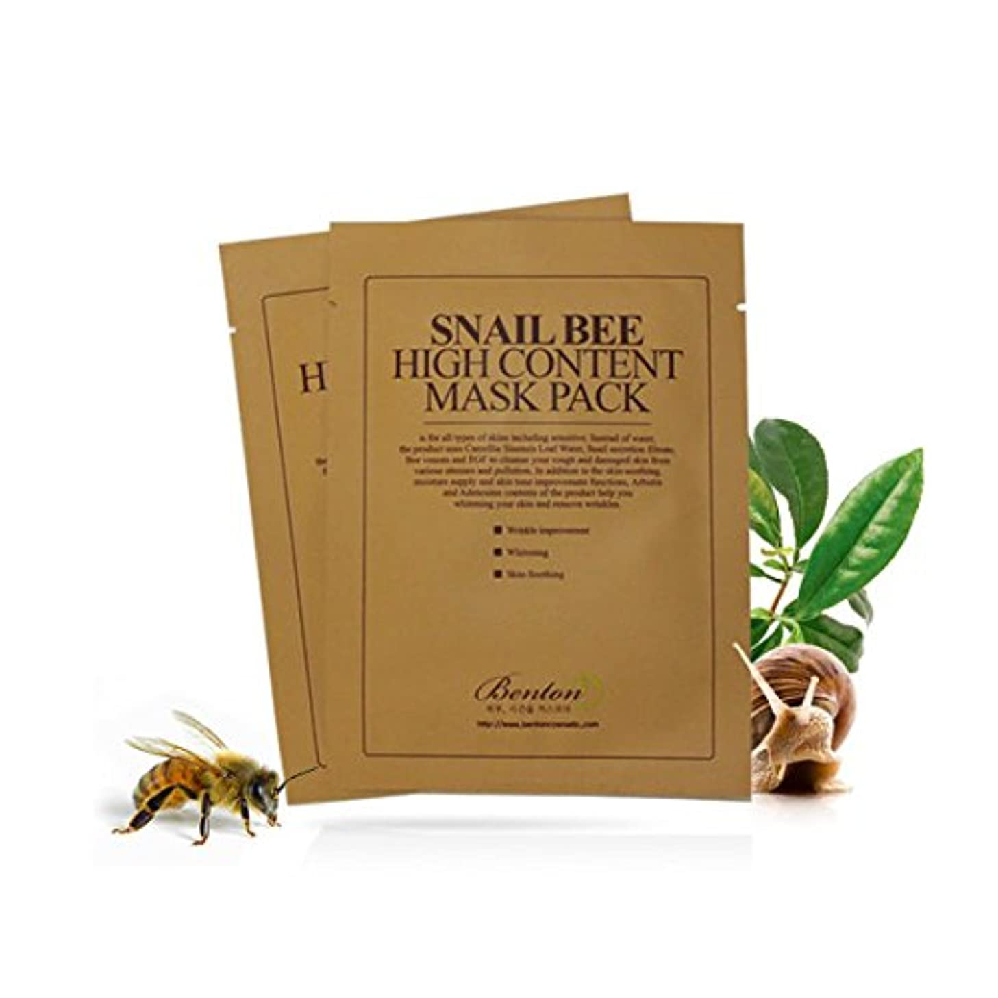 対応世界グリル[ベントン] BENTON カタツムリ蜂の高いコンテンツ?マスクパック Snail Bee High Content Mask Pack Sheet 10 Pcs [並行輸入品]