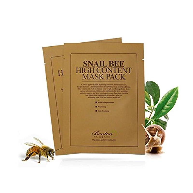 失礼な大声で文化[ベントン] BENTON カタツムリ蜂の高いコンテンツ?マスクパック Snail Bee High Content Mask Pack Sheet 10 Pcs [並行輸入品]