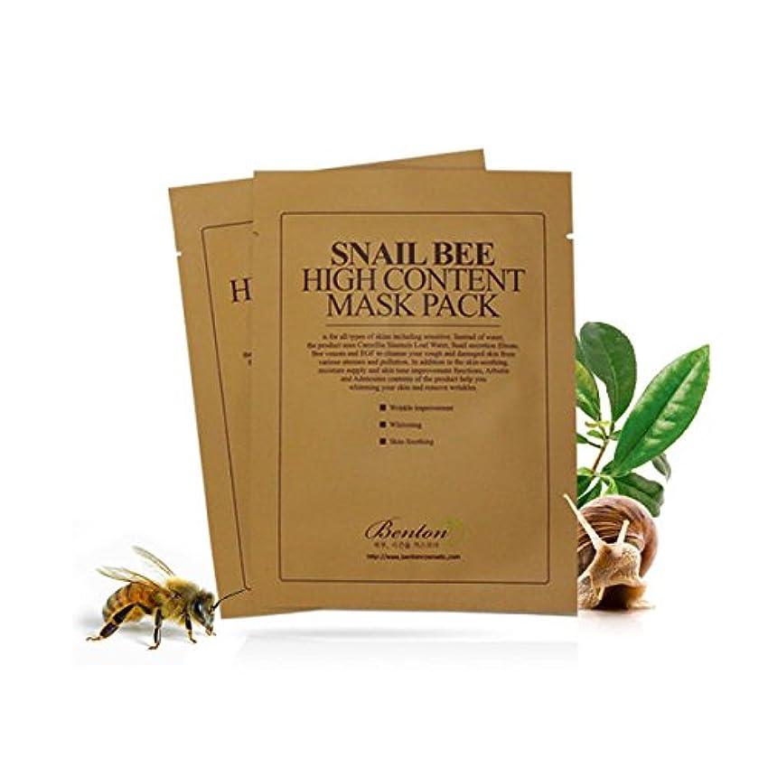 女王め言葉こする[ベントン] BENTON カタツムリ蜂の高いコンテンツ?マスクパック Snail Bee High Content Mask Pack Sheet 10 Pcs [並行輸入品]