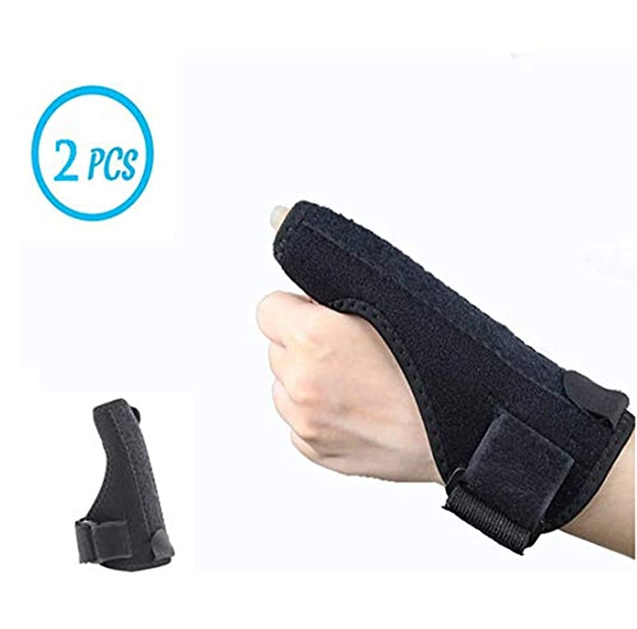邪魔ハイキングに行く絞る親指支持、固定骨折手、ねんざ指、ユニバーサル左右の手、ワンサイズ