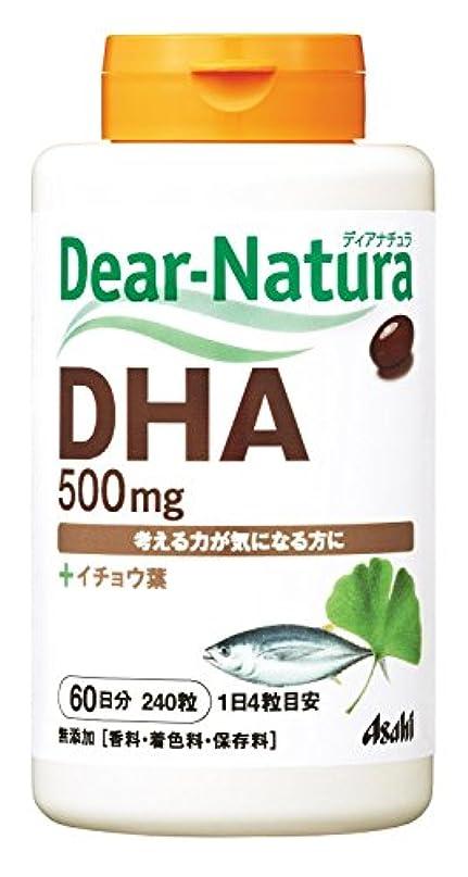 リブ報復するホットアサヒグループ食品 ディアナチュラDHA with イチョウ葉 240粒 (60日)