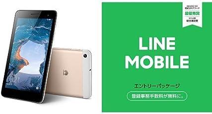 Huawei 7インチ タブレット MediaPad T1 7.0 ゴールド ※LTE, Wifiモデル RAM 2G/ROM 16G【日本正規代理店品】 & LINEモバイル エントリーパッケージセット