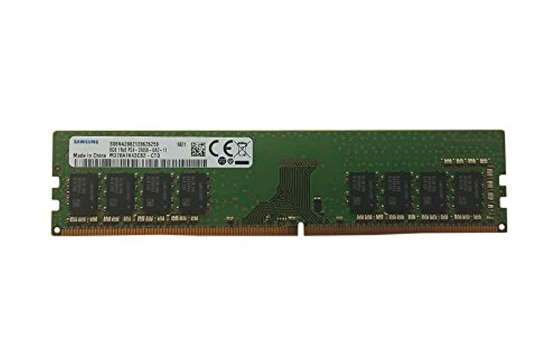 散る雷雨一人でSamsung 8GB DDR4 PC4-21300, 2666MHZ, 288 PIN DIMM, 1.2V, CL 19 desktop ram memory module