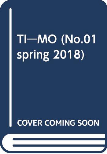 TIÁMO (No.01 spring 2018)