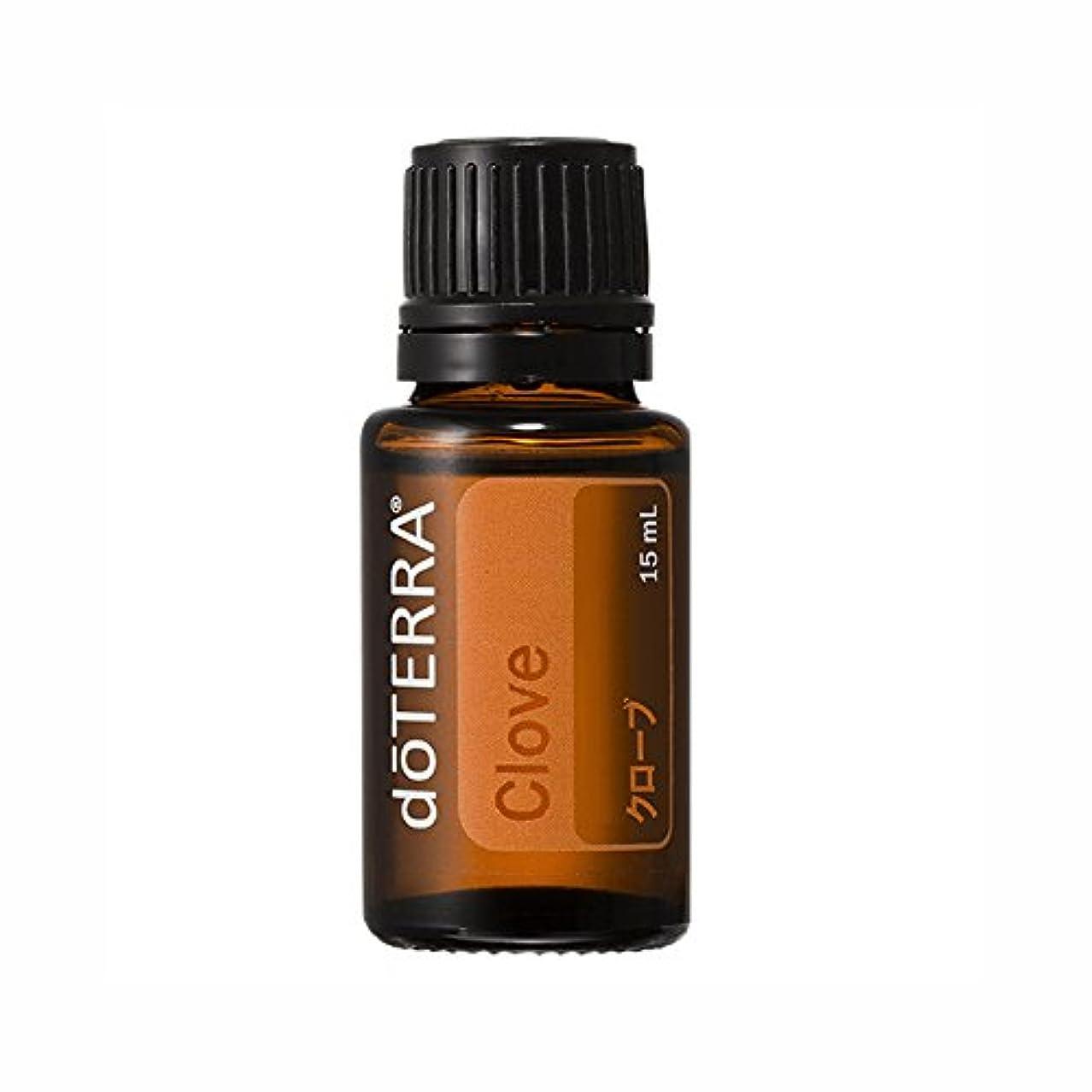 バージンアレルギー忠実なクローブ/シングルオイル