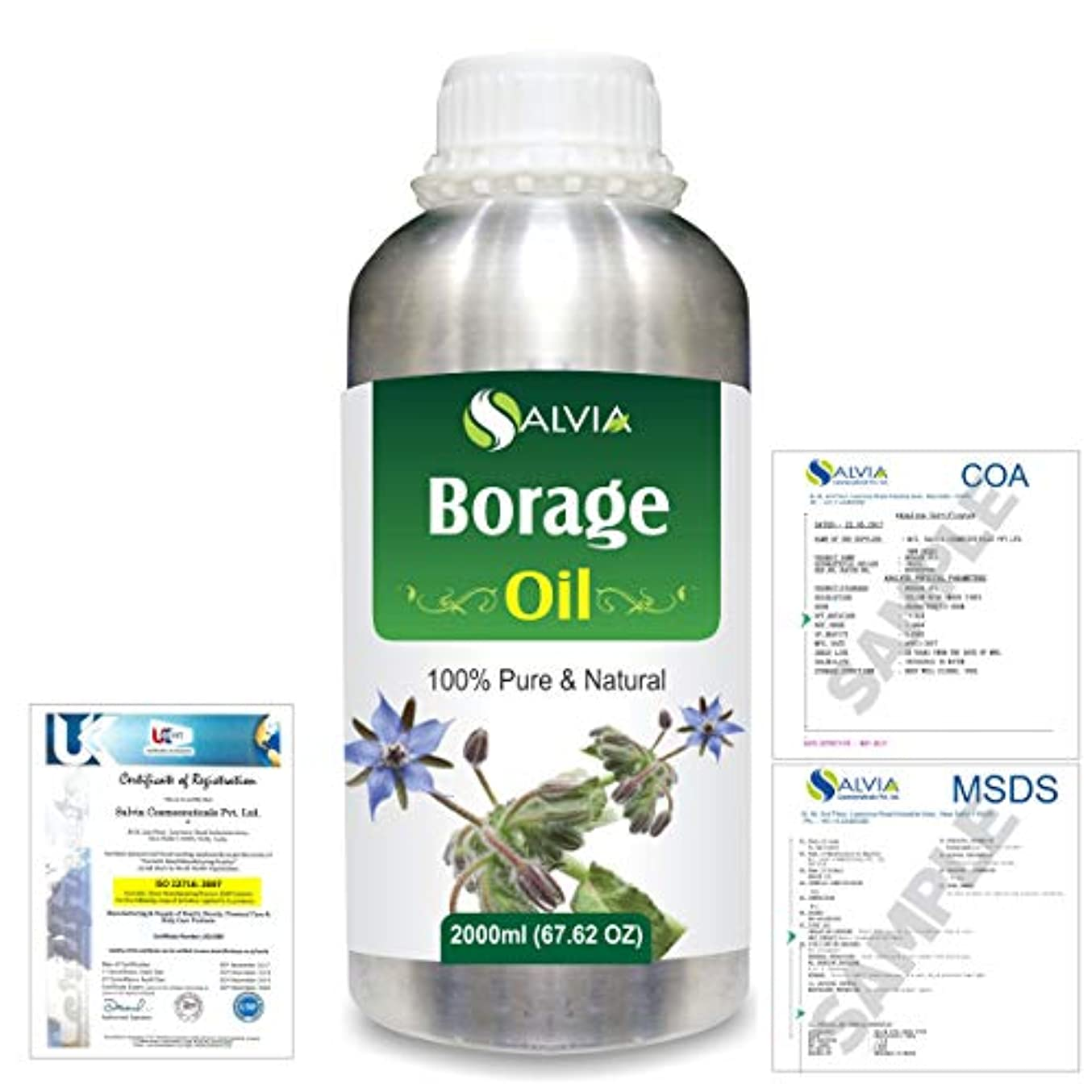 生き物良性シャトルBorage (Borago officinalis) Natural Pure Undiluted Uncut Carrier Oil 2000ml/67 fl.oz.