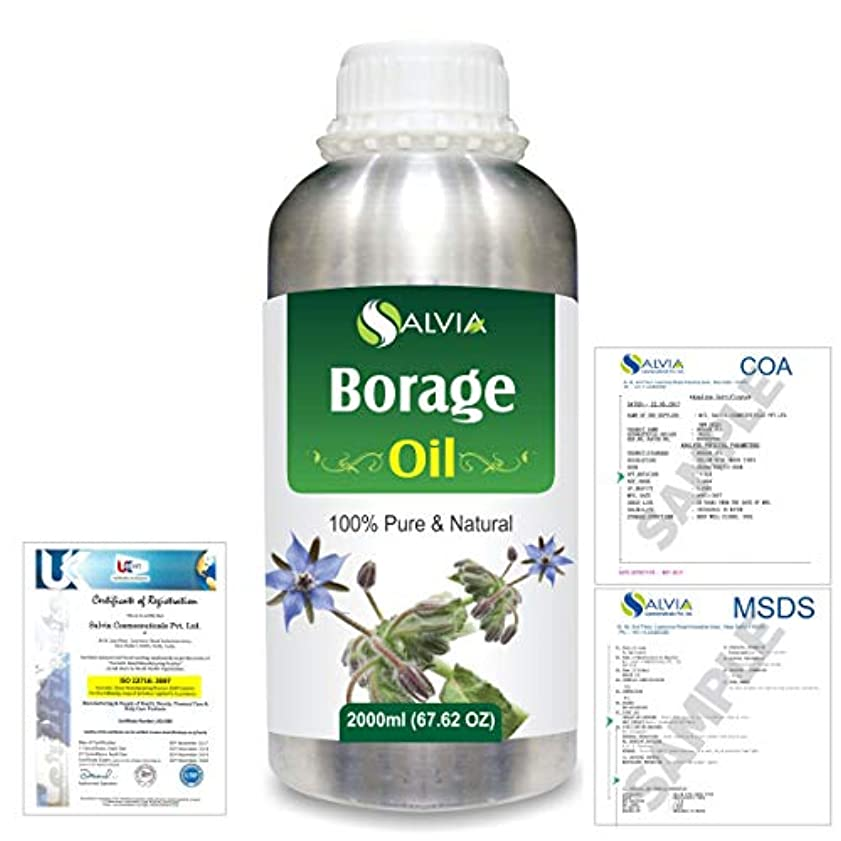 コンベンション普遍的な排除Borage (Borago officinalis) Natural Pure Undiluted Uncut Carrier Oil 2000ml/67 fl.oz.