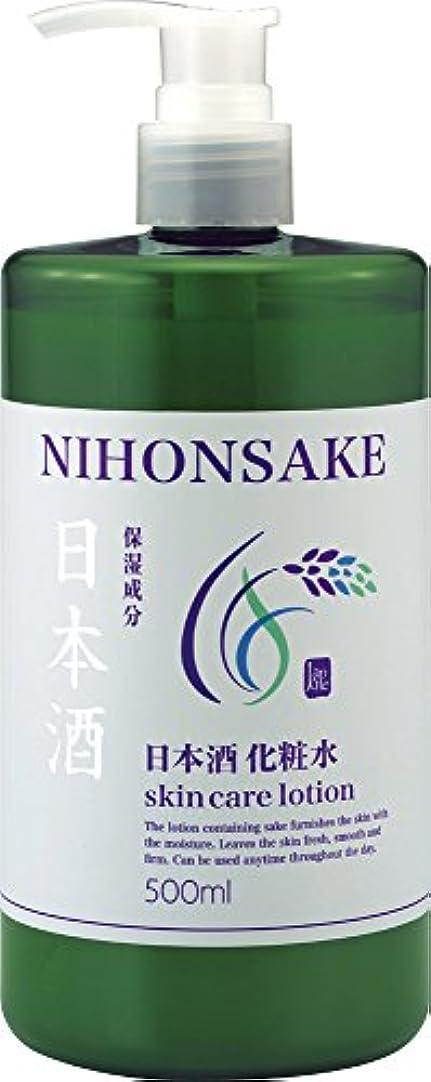 の前で生どきどきビューア 日本酒 化粧水 500ml