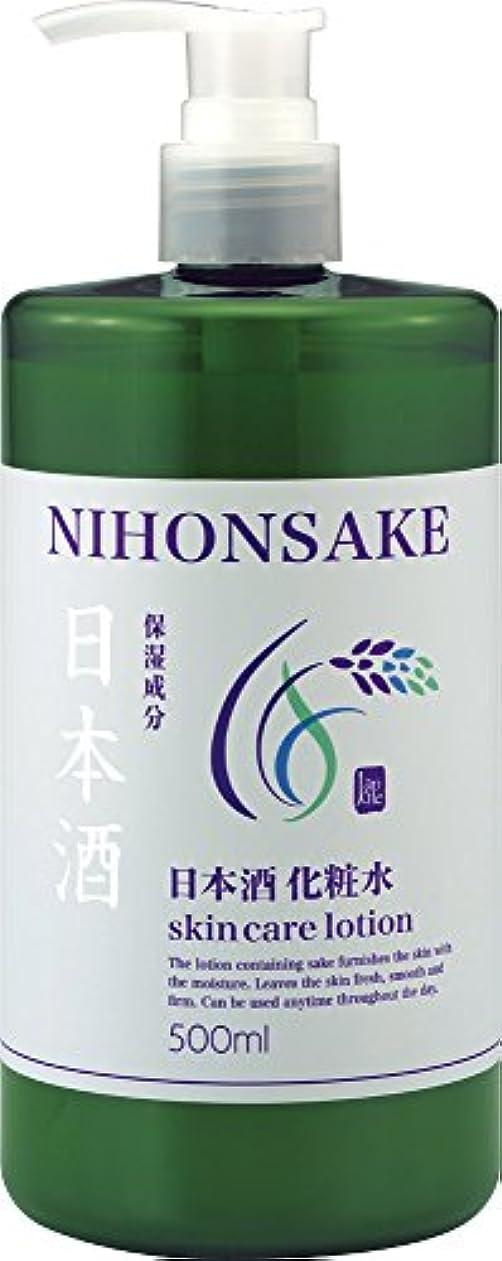飼いならす国籍苦いビューア 日本酒 化粧水 500ml