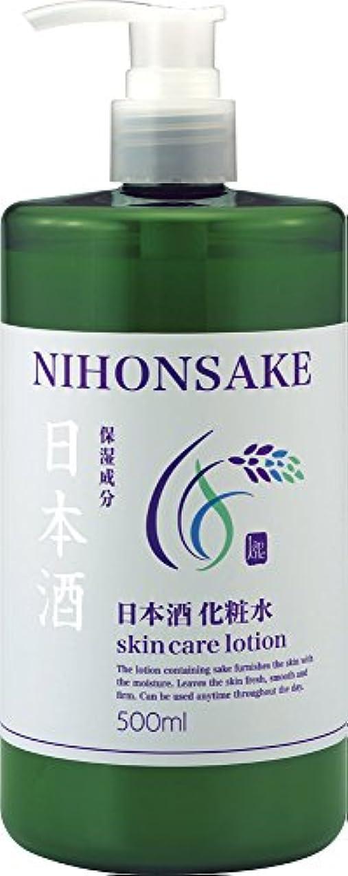 アラームキャリッジ耐えられないビューア 日本酒 化粧水 500ml