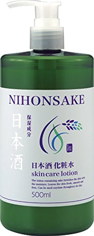 雰囲気無線支援ビューア 日本酒 化粧水 500ml