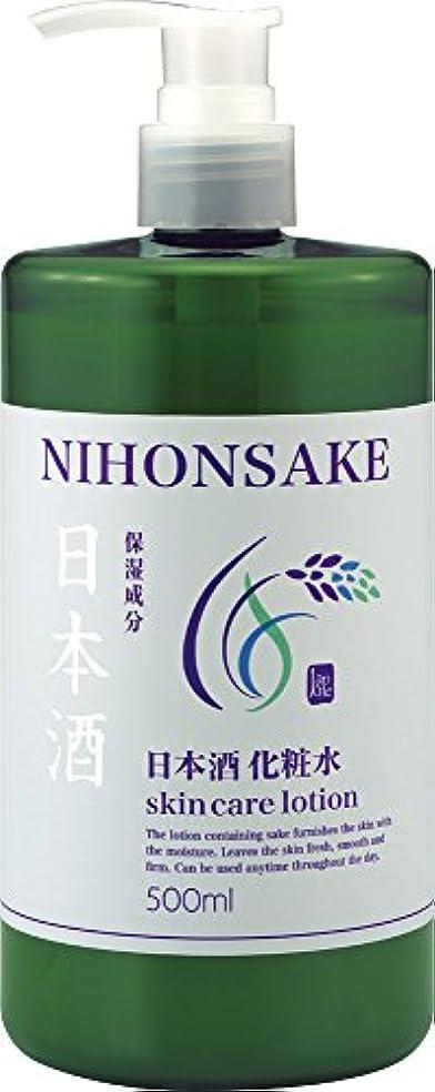 話獲物腐ったビューア 日本酒 化粧水 500ml