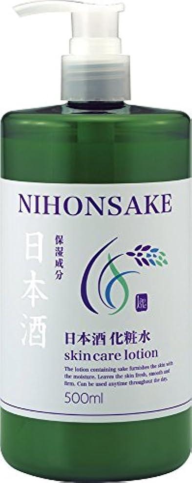 流行している地中海歪めるビューア 日本酒 化粧水 500ml