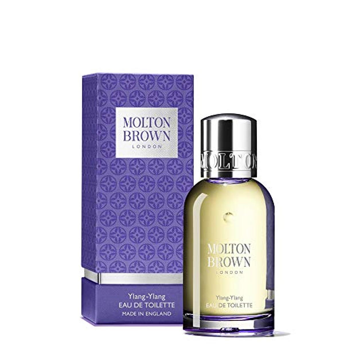 メカニック二度部MOLTON BROWN(モルトンブラウン) イランイラン オードトワレ