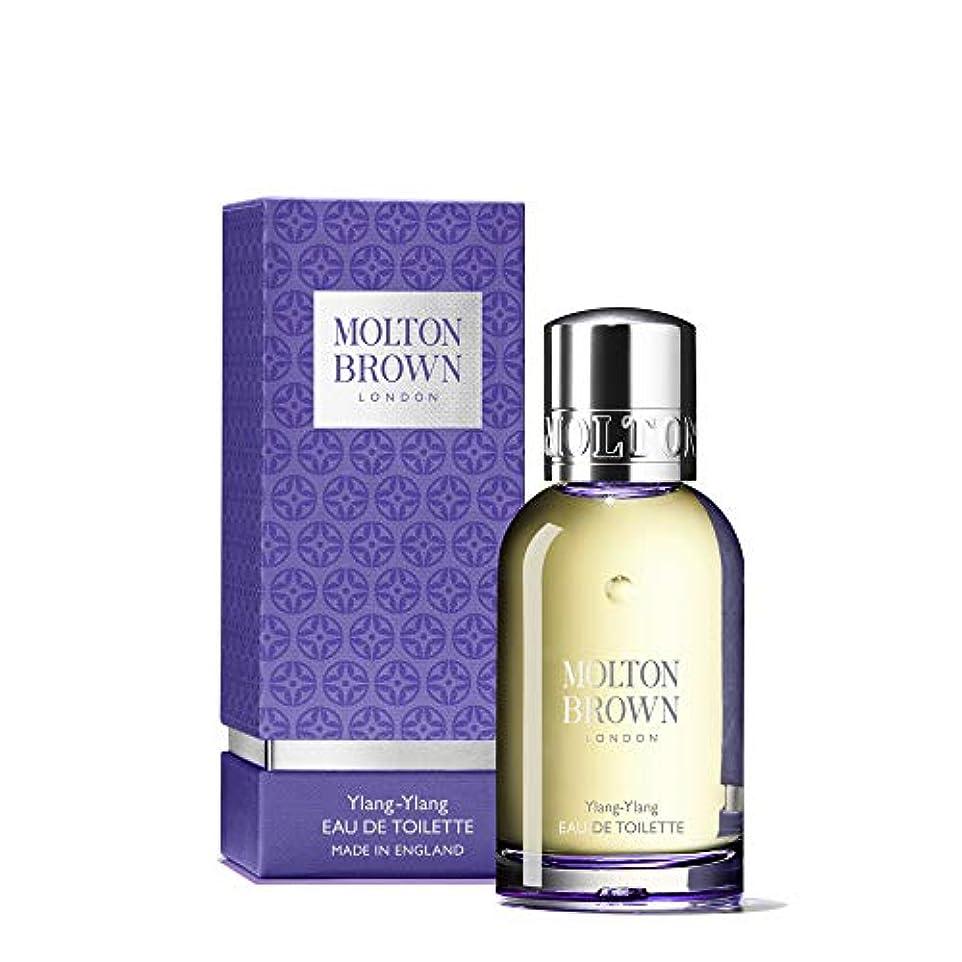 媒染剤怠感合理化MOLTON BROWN(モルトンブラウン) イランイラン オードトワレ