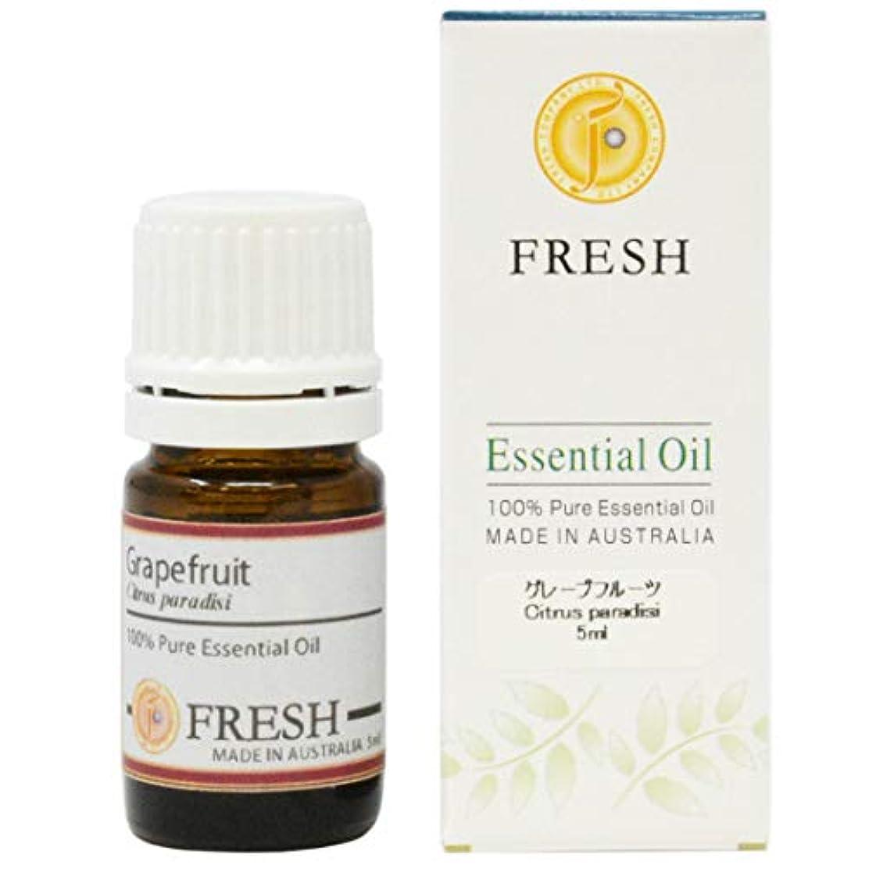 促す種をまく逸脱FRESH エッセンシャルオイル グレープフルーツ 5ml (FRESH 精油)
