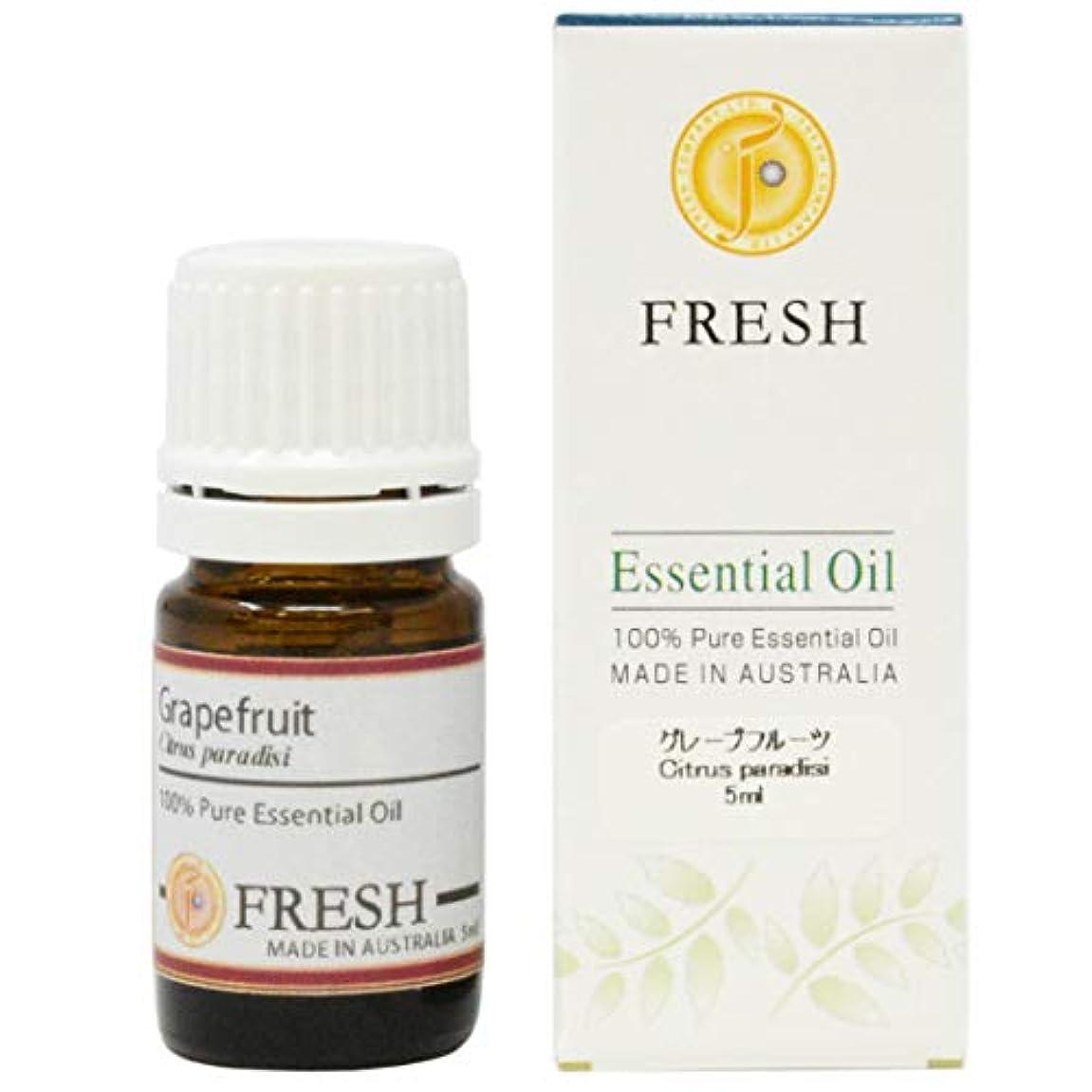 引き出す楽観偶然FRESH エッセンシャルオイル グレープフルーツ 5ml (FRESH 精油)